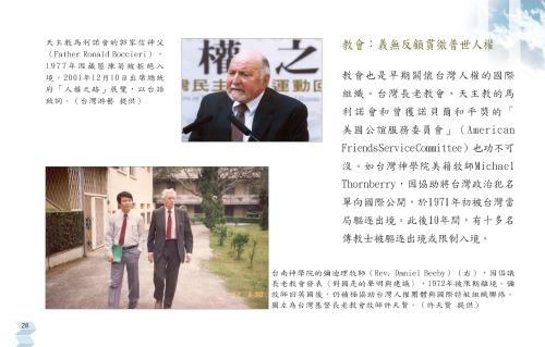景美手冊_Page_26